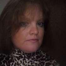 Sarah jayne D
